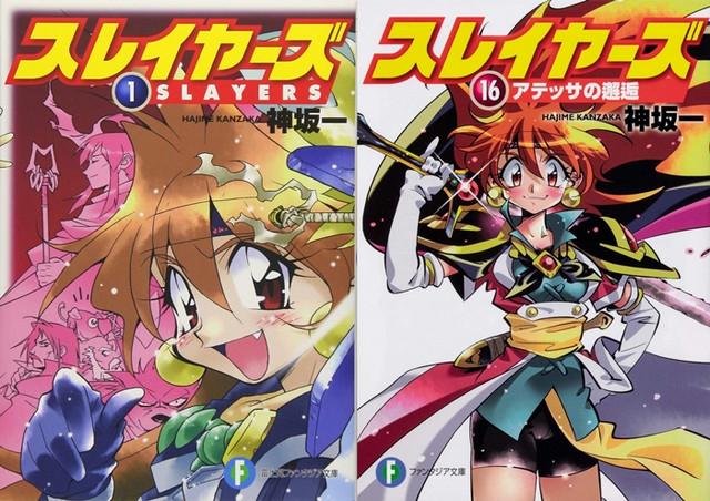 Capa do 1º e 16º volume de Slayers