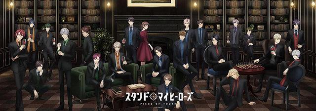 3ª imagem promocional de Stand My Heroes: Piece of Truth