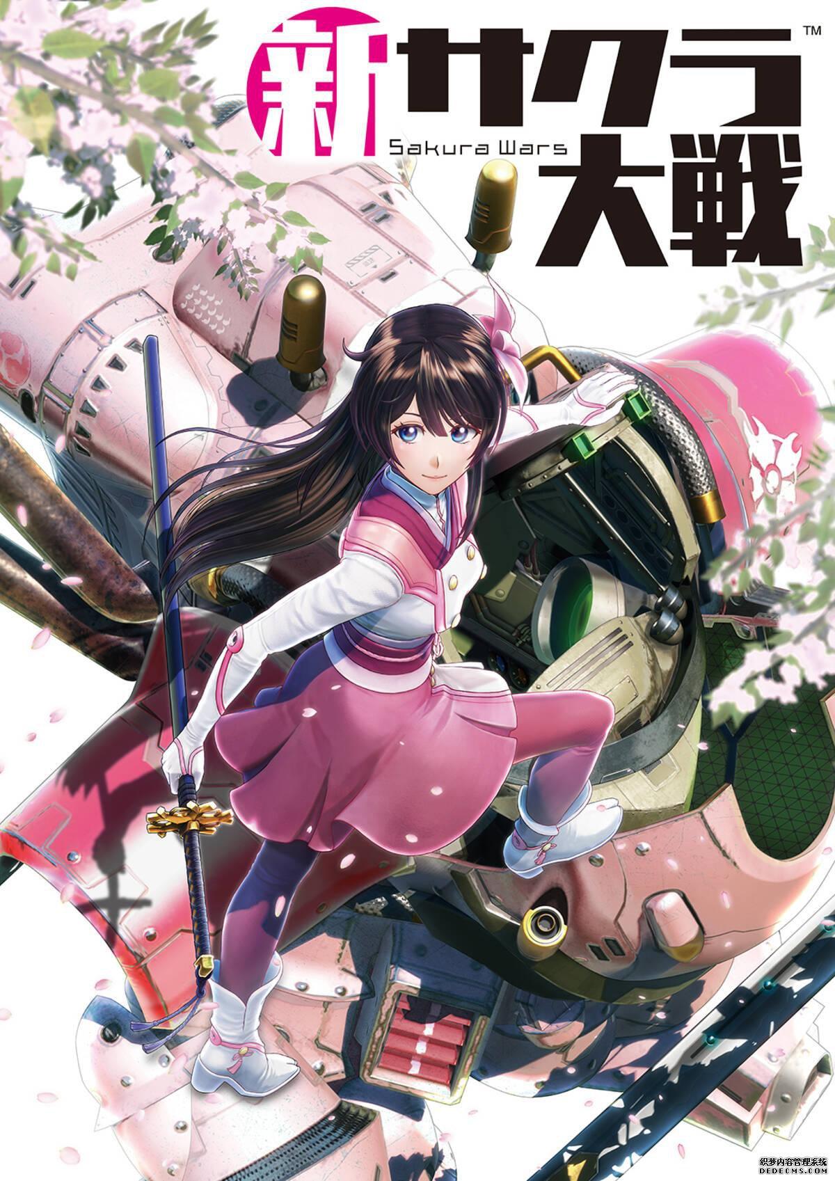 Imagem promocional de New Sakura Wars