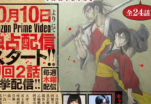 Blade of the Immortal vai ter 24 episódios
