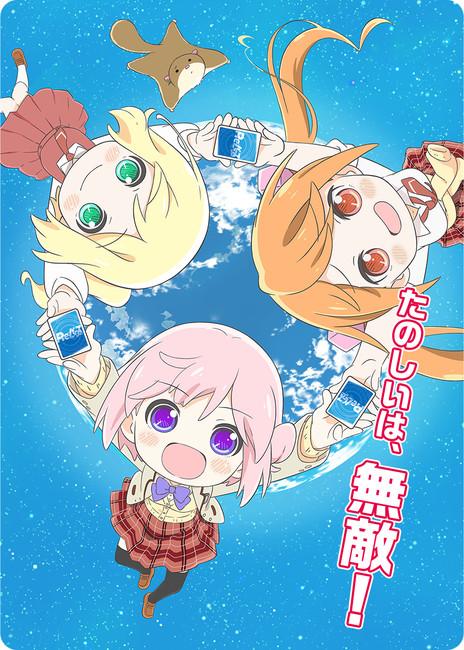 Confirmado elenco da série anime de episódios curtos Rebirth em Janeiro
