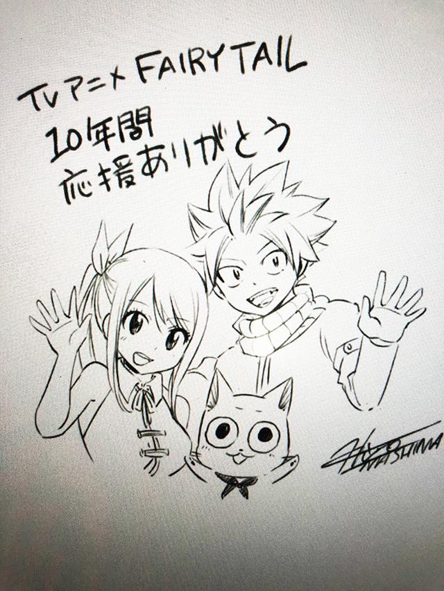Ilustração por Hiro Mashima comemorativa dos 10 anos da série anime de Fairy Tail