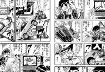 Ex-editor da Shonen Jump lança blog com conselhos técnicos para aspirantes a artistas mangá