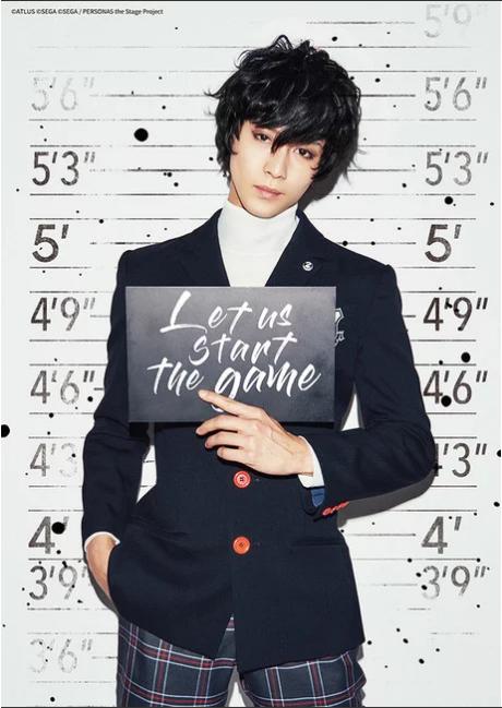 Hiroki Ino é o protagonista