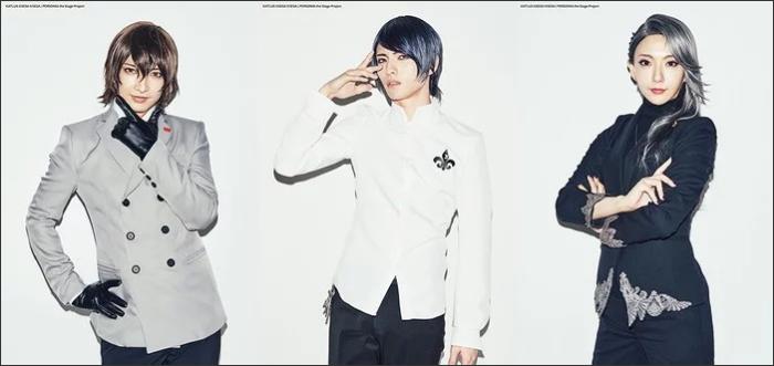 Yoshihide Sasaki é Gorō Akechi (esquerda), Kōji Kominami é Yūsuke Kitagawa (meio), Kaoru Marimura é Sae Niijima (direita)