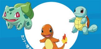 Franquia Pokémon vai ter nova série anime chamada Pokémon (Pocket Monster)