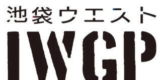 Ikebukuro West Gate Park vai ter série anime