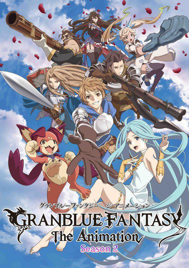 Poster de Granblue Fantasy the Animation 2
