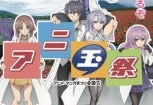 Imagem promocional do evento de RikeKoi
