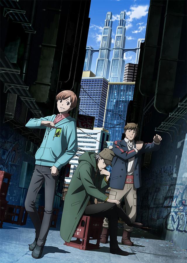 Imagem promocional da série anime Kabukichou Sherlock