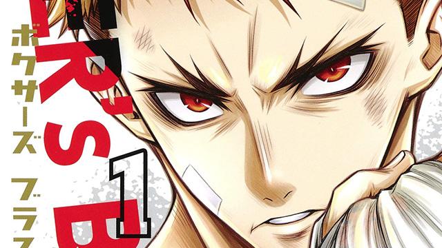Akira Akatsuki, Atsurō Sakai' Boxer' Blast Boxing Manga Termina