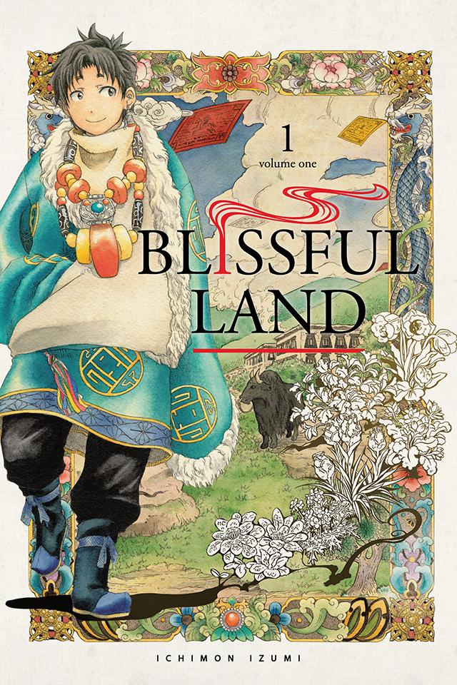 Capa do primeiro volume mangá de Blissful Land (Tenju no Kuni)