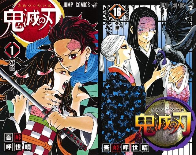 Capas do volume 1 e 16 de Kimetsu no Yaiba