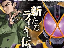 Mangá de Kamen Rider Kaixa a 27 de Setembro
