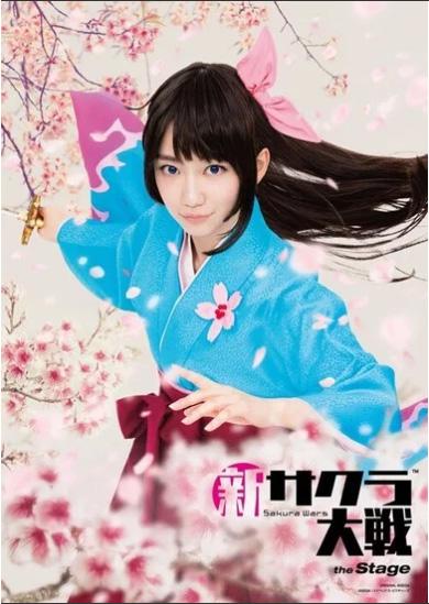 New Sakura Wars vai ter Peça de Teatro