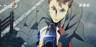 Novo trailer da série anime Tokunana