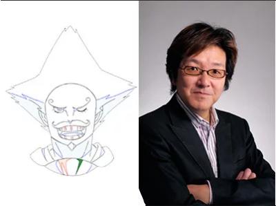 Yutaka Aoyama como Lord Gyuris