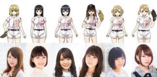 Revelado elenco de Tamayomi
