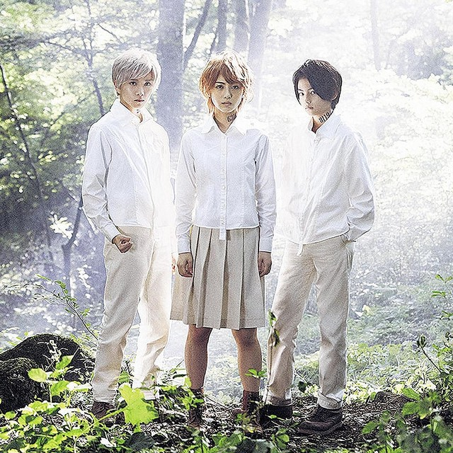 Foto de The Promised Neverland Live-action