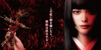 Trailer e imagem promocional do filme live-action de Hell Girl