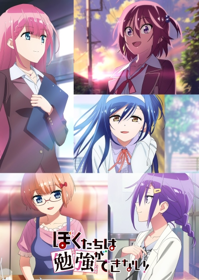 We Never Learn 2