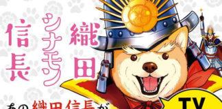 Adições ao elenco de Oda Shinamon Nobunaga