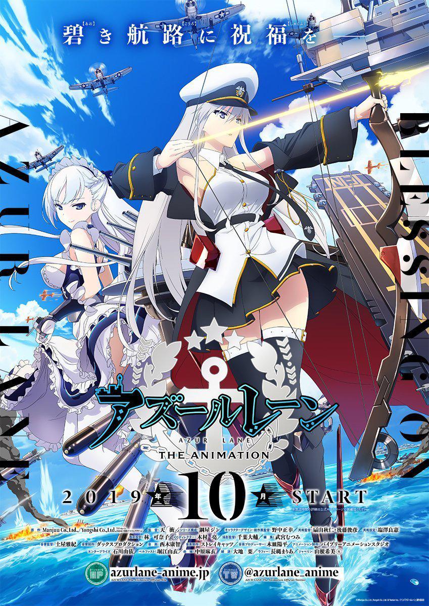 Imagem promocional do anime de Azur Lane