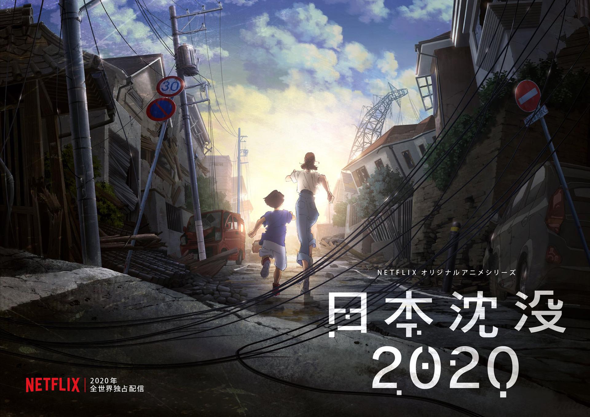 Imagem promocional de Japan Sinks