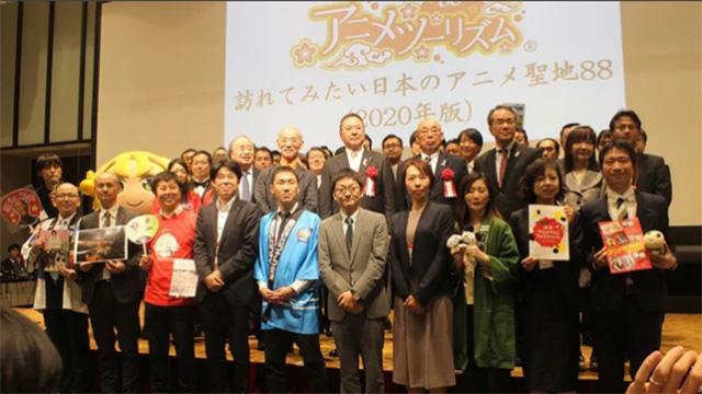 Anime Tourism Association anuncia notables sitios de peregrinación para 2020