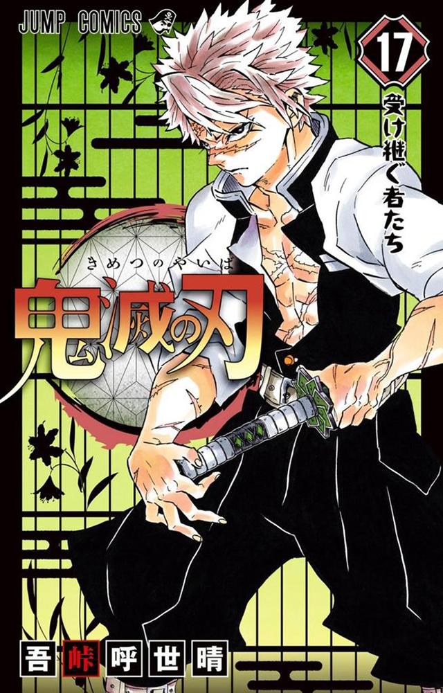 Capa do volume 17 de Kimetsu no Yaiba