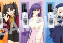 Axe de Fate/stay night