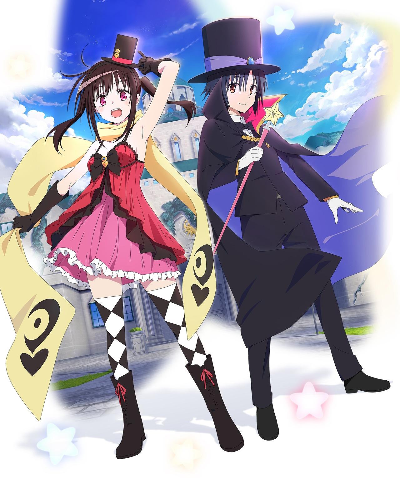 Imagem promocional da série anime Hatena Illusion