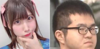 Idol atacada por Stalker que descobriu a sua localização pelo reflexo dos seus olhos numa fotografia