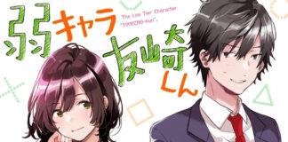Jaku-chara Tomozaki-kun vai ser anime