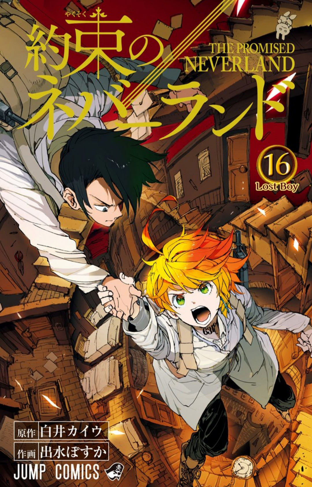 Capa do volume 16 de The Promised Neverland