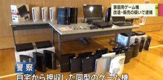 Polícia prende homem por modificar e depois vender PS3