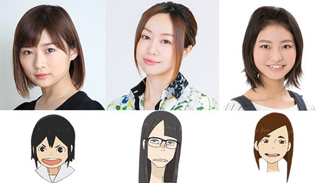 Revelado elenco de Eizouken