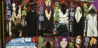 Revelado elenco dos Shie Hassaikai de My Hero Academia 4