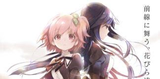 Série anime Assault Lily Bouquet pelo estúdio SHAFT