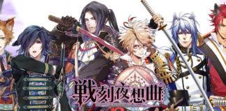 Sengoku Night Blood cancelado para Nintendo Switch
