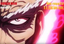 Trailer do 2º OVA de One-Punch Man 2