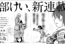 Autor de ERASED lança novo mangá