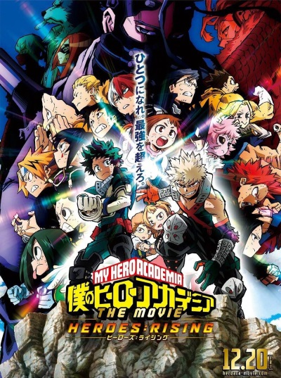 Boku no Hero Academia the Movie: Heroes:Rising