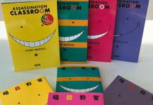 Devir oferece original em japonês na comprar de mangás na sua loja online