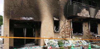 Edifício nº 1 da Kyoto Animation vai ser demolido