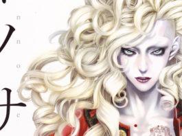 Faltam 4 capítulos para o fim do mangá Innocent Rouge