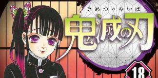 Kimetsu no Yaiba vai ter mais de 25 milhões de cópias em circulação