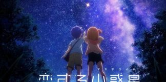 Koisuru Asteroid já tem data de estreia