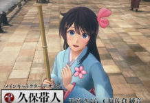 New Sakura Wars mostra design de personagens pelo criador de Bleach