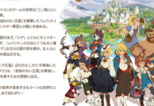 Ni no Kuni: Cross Worlds na 2ª metade de 2020
